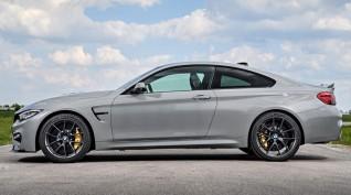 BMW M4 CS 2019 Limited Edition autóvezetés Hungaroring 6 kör