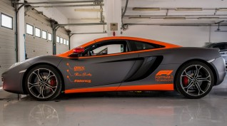 McLaren MP4-12C 625 LE autóvezetés Hungaroring négy kör+videó