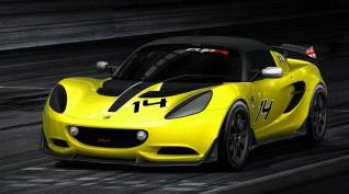 Lotus Exige autóvezetés Euroring 4 kör