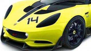 Lotus Exige vezetés Euroring 3 kör