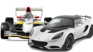 Formula Renault + Lotus Elise vezetés az Euroringen 4-4 kör