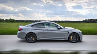 BMW M4 CS 2019 Limited Edition autóvezetés KakucsRing  8 kör