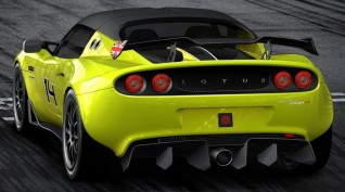 Lotus Exige autóvezetés Euroring 2 kör
