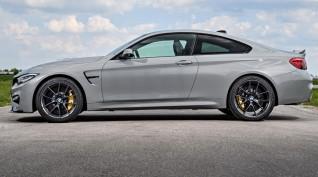 BMW M4 CS Limited Edition autóvezetés KakucsRing 10 kör