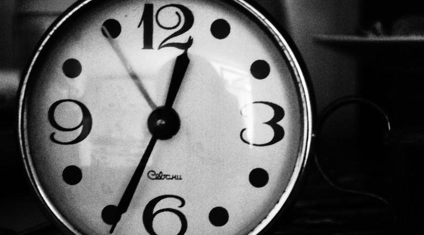 Időcsapda-
