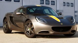 Lotus Elise autóvezetés Euroring 2 kör